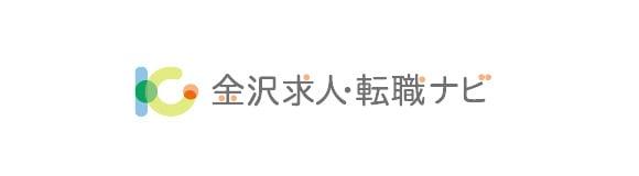 金沢求人・転職ナビ